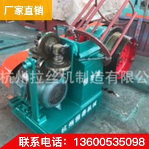 【钢筋拉丝机】供应杭州卧式钢筋拉丝机 批发钢筋拉丝机