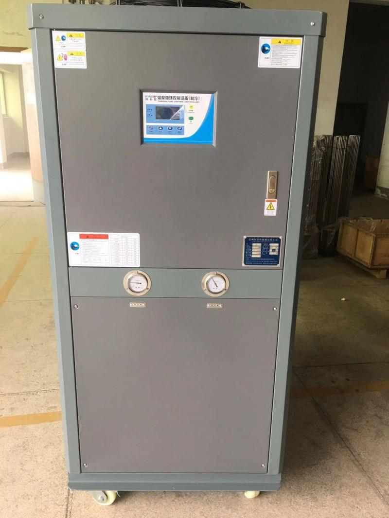 成都厂家供应螺杆型冷水机组  超低温冷水机