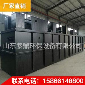厂家直销 地埋式一体化污水处理设备 品质保证