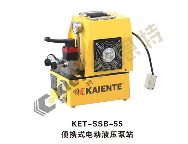 江苏凯恩特生产销售优质电动液压泵站