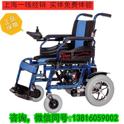吉芮电动轮椅售后可靠哇?吉芮电动轮椅厂家地址在哪里?
