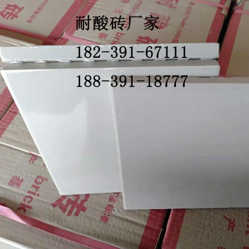 河南省焦作市众光耐酸砖生产厂家