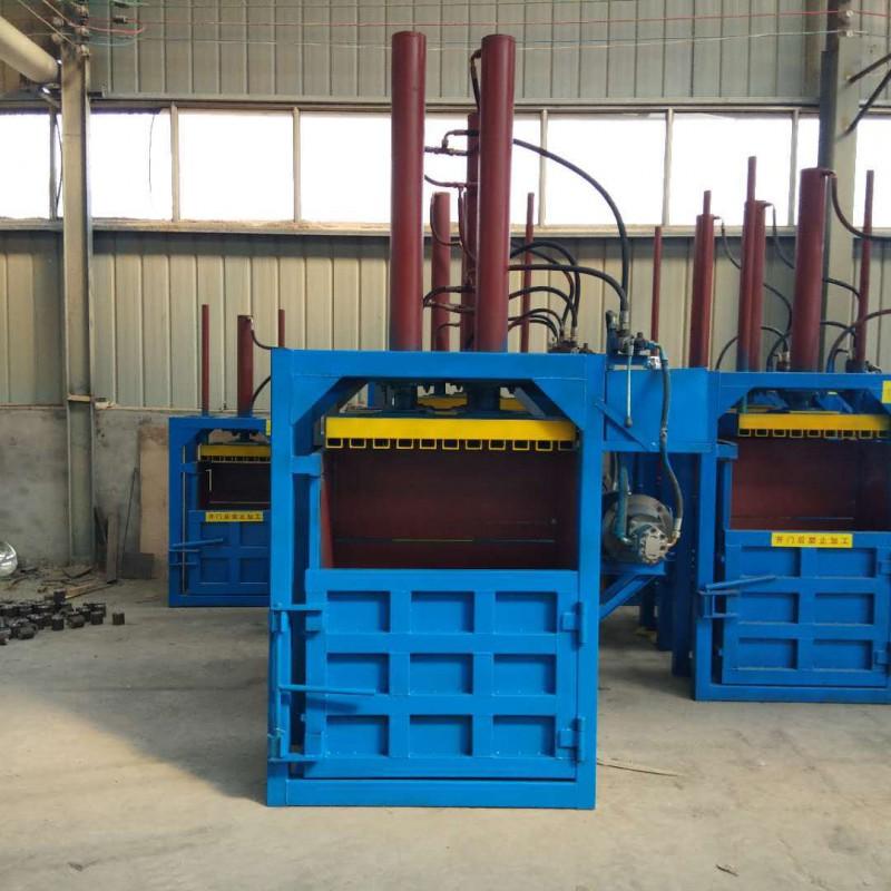 废纸打包机压缩塑料立式金属液压打包机60吨半自动编织袋打包机