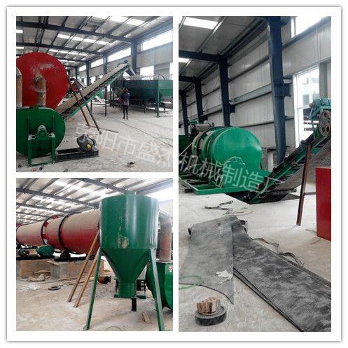 年产1-30万吨有机无机复混肥设备可量身定制