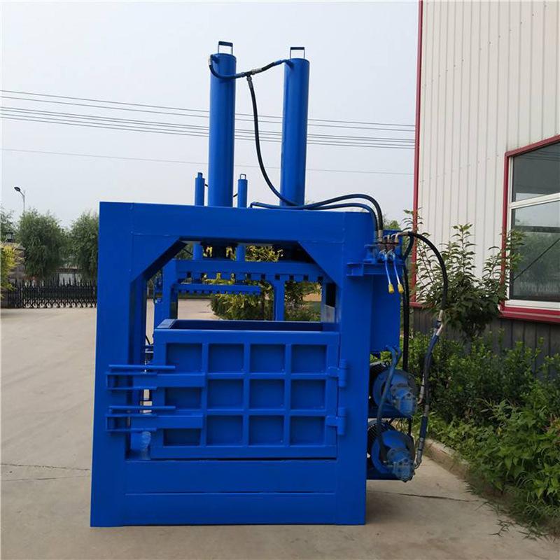 山东供应纸箱编织袋打捆机打包机 全自动60吨液压废纸打包机
