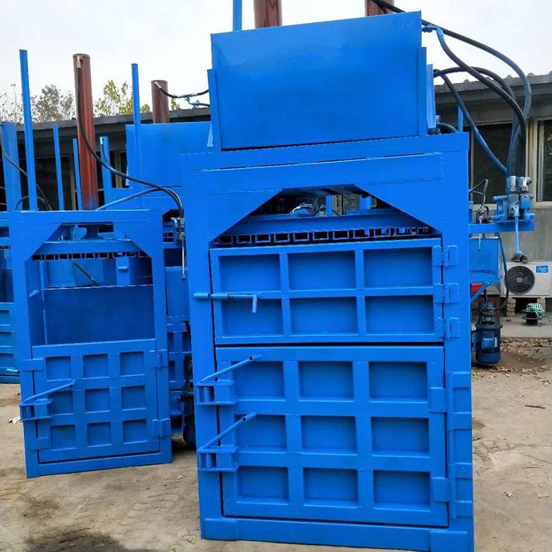 厂家直销质优价廉全自动液压废纸打包机 40吨双缸液压打包机