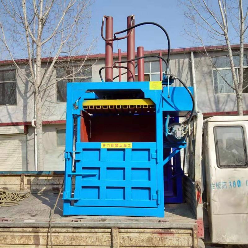 打包机 立式半自动铝材废旧金属液压打包机 液压服装编织袋压包机