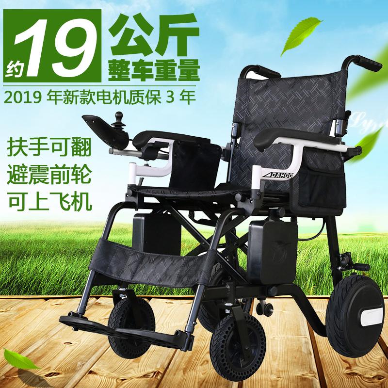 老年人能自己搬上楼的电动轮椅,能上地铁的电动轮椅车