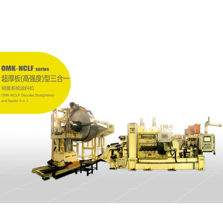 冲床送料机 厚板三合一送料机 三合一放料整平送料机 送料机生产厂家