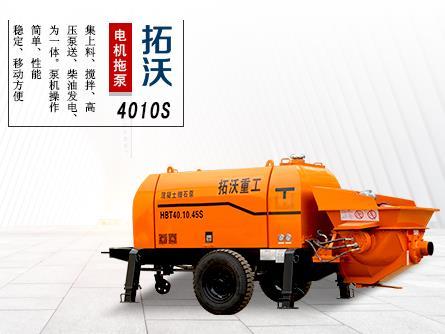 湖南混凝土地泵,楼面施工专业地泵机4010S