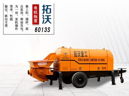 小型地泵机,水利护坡工程使用细石混凝土泵6013S