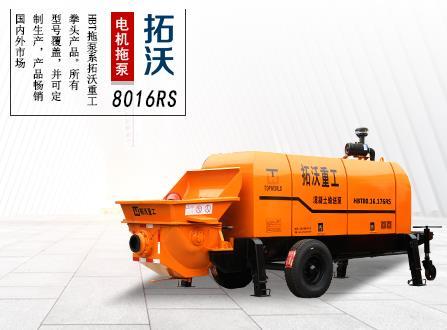 双重过滤系统砂浆拖泵,拖式混凝土泵8016RS