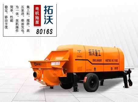 小型电动输送泵,防堵管水泥输送泵8016S