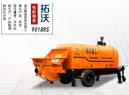 小型水泥泵浆机,房建施工利器水泥砂浆泵9018RS