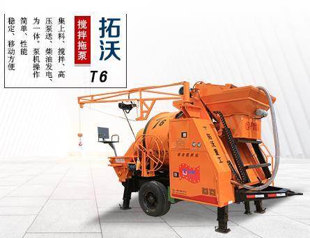 混凝土搅拌拖泵,农村房建水利施工用小型搅拌拖泵一体机T6