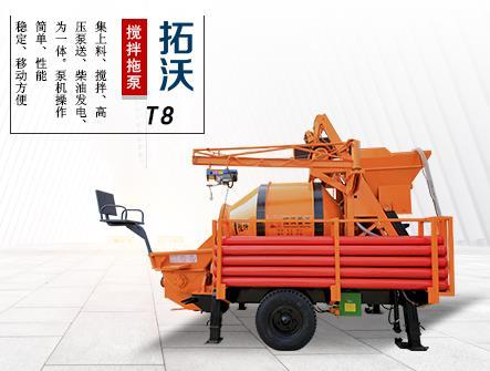 搅拌机带混凝土输送泵,单人操作搅拌泵送一体机T8