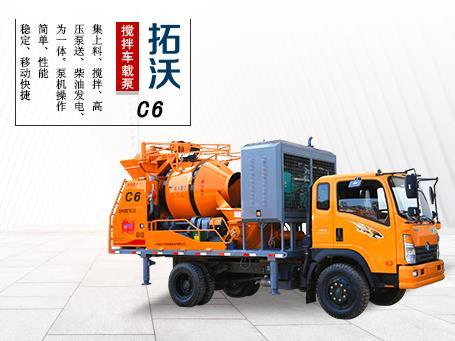 搅拌车载泵适合乡村道路行走,车载式搅拌输送泵C6