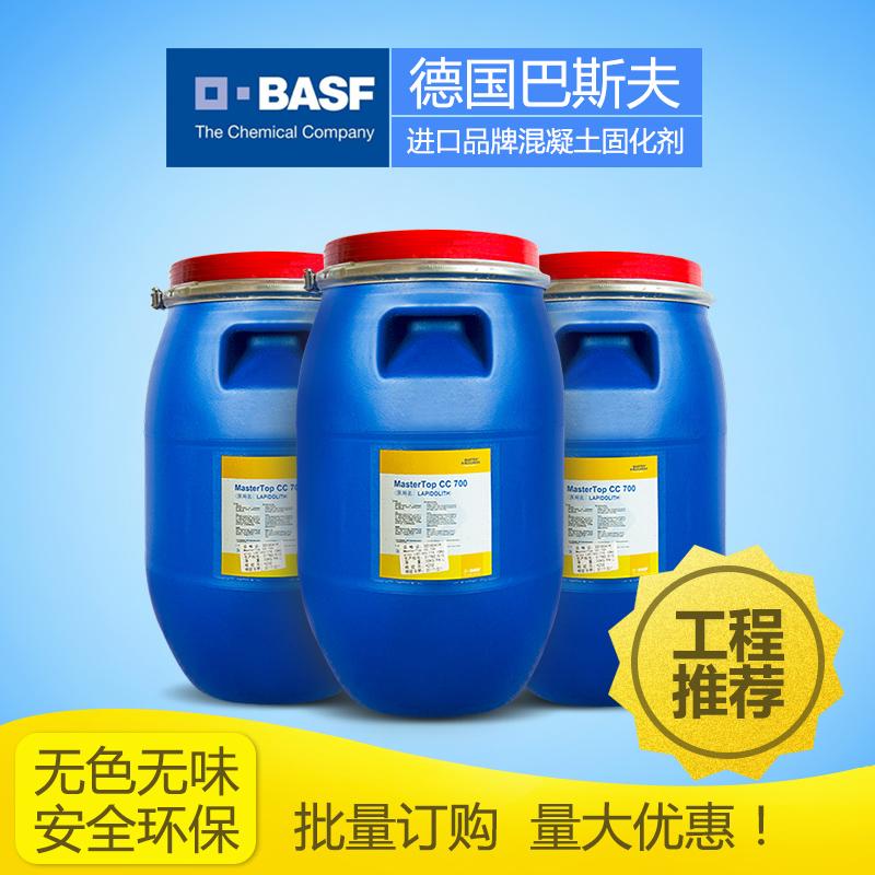 进口固化剂 巴斯夫固化剂 西卡固化剂 固化剂厂家