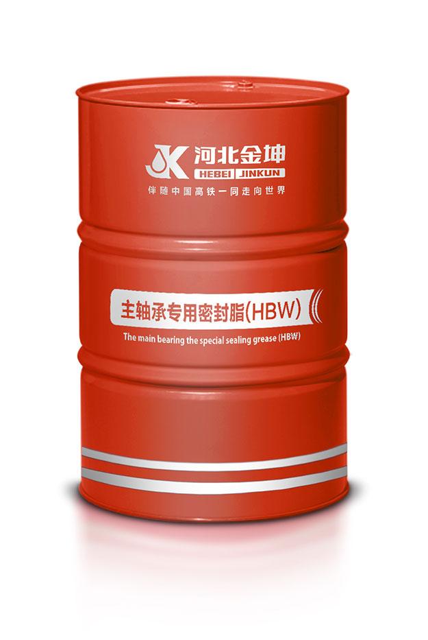 杭州厂家主轴承专用密封脂自产自销稳定性强