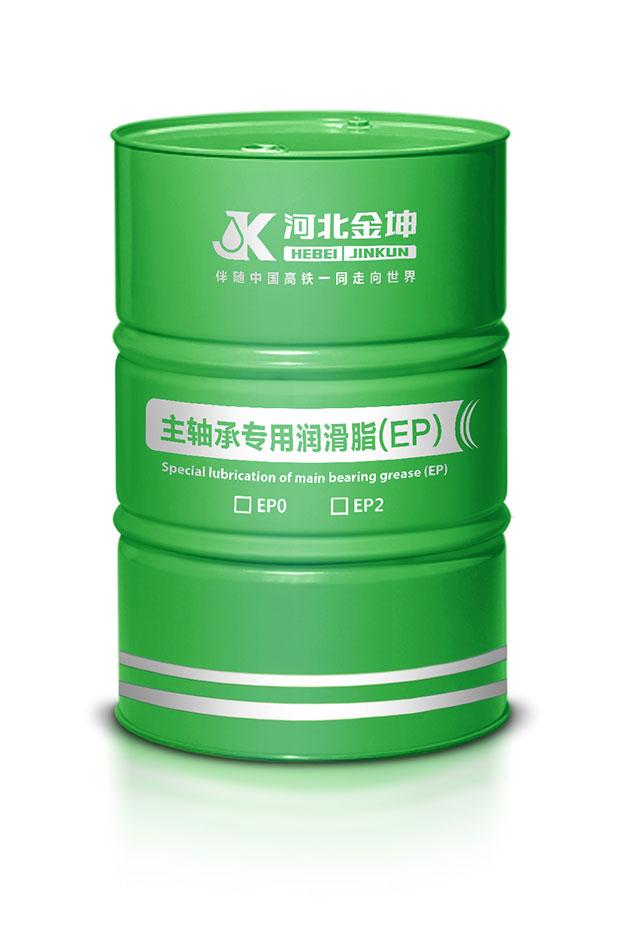 福建厂家主轴承专用润滑脂自产自销稳定性强