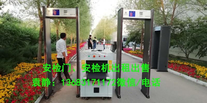 沧州出租安检门安检机探测器防爆罐防爆毯安检仪