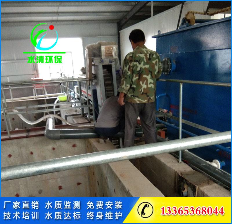 养殖污水处理设备厂家价格型号 溶气气浮机水清环保