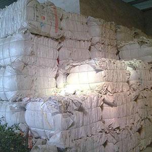 废旧编织袋 废旧编织袋厂家  废旧编织袋价格