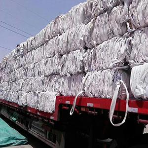 废旧吨袋 废旧吨袋厂家  废旧吨袋价格