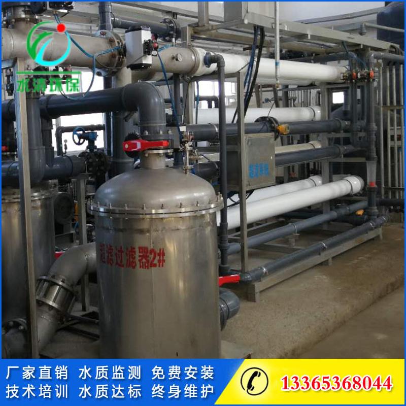 中水回用设备厂家价格型号水清环保污水处理设备