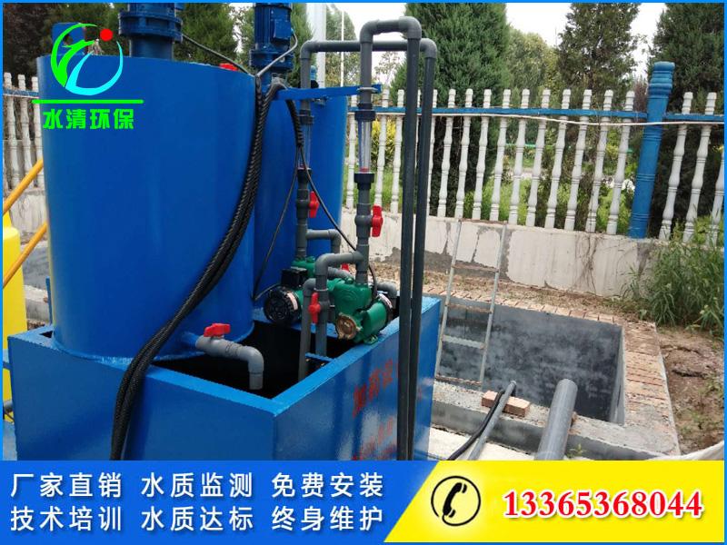 重金属污水处理设备厂家价格型号水清环保污水处理设备