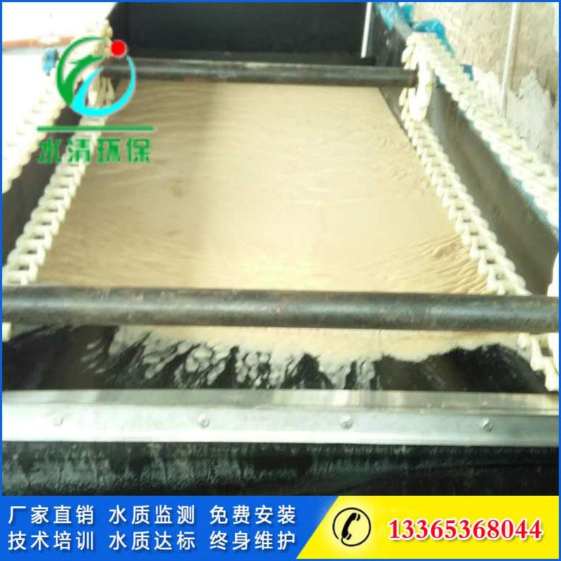 豆制品污水处理设备厂家价格型号水清环保污水处理设备