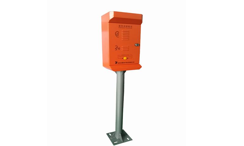 隧道IP调度系统,隧道光纤电话机