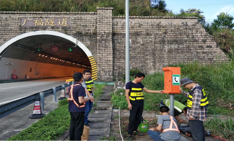 隧道壁挂式电话机,隧道IP广播系统,隧道电话广播系统