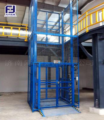 链条式液压货梯  仓库链条式液压货梯