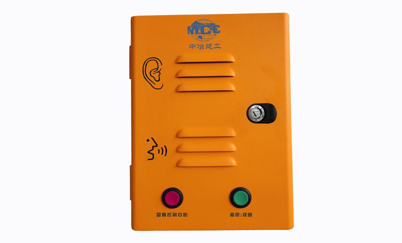 壁挂式隧道应急电话机,高速公路IP对讲系统,隧道IP防爆电话机