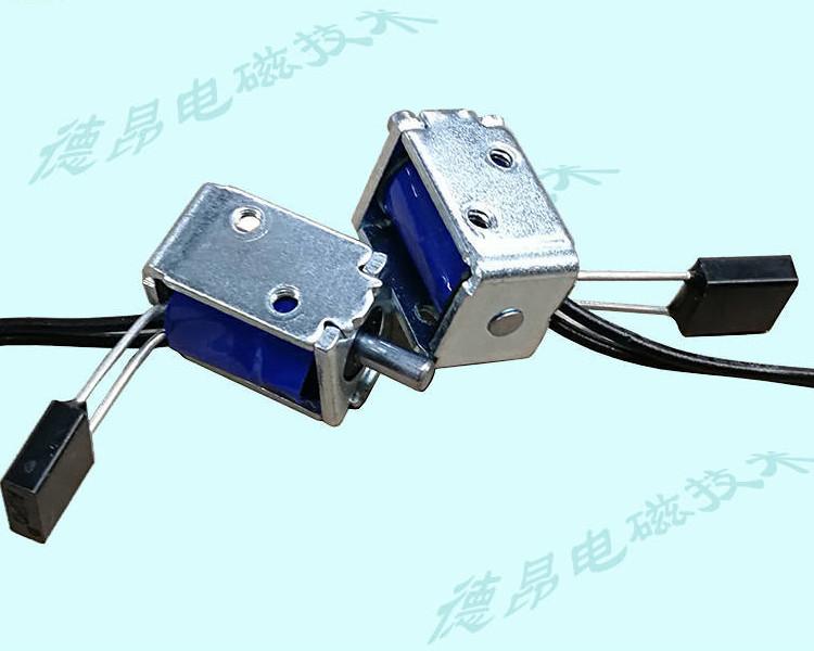 直流6V微型框架电磁铁-高频率推拉式电磁铁提供