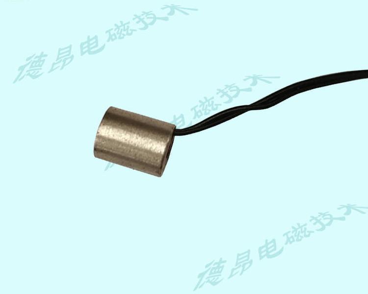 3V5V6伏直流电微型吸盘电磁铁直径10mm