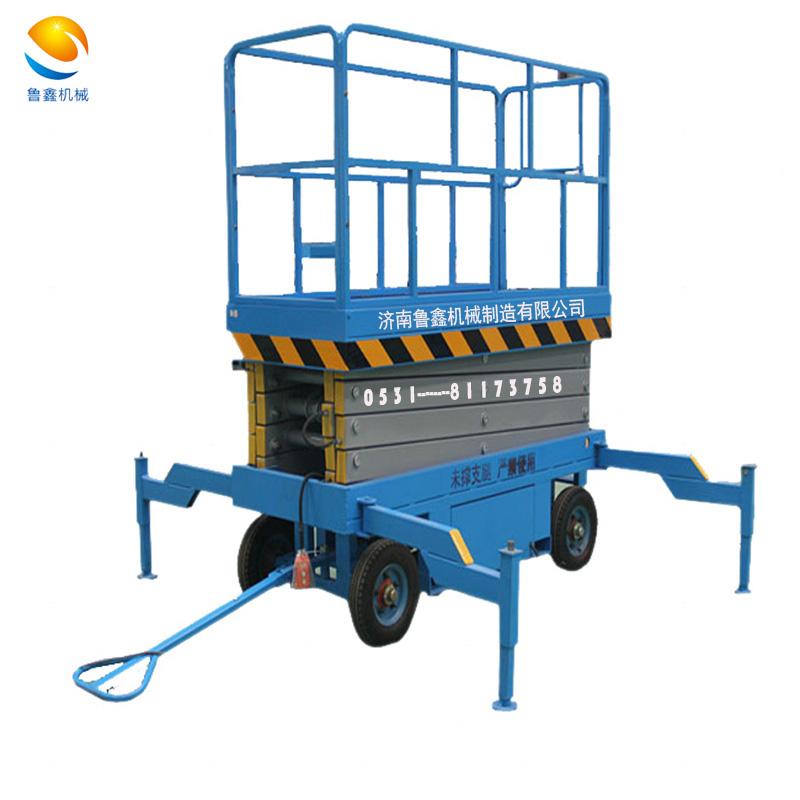 升降平台 厂家直销移动剪叉升降平台 6-18米液压电动升降机