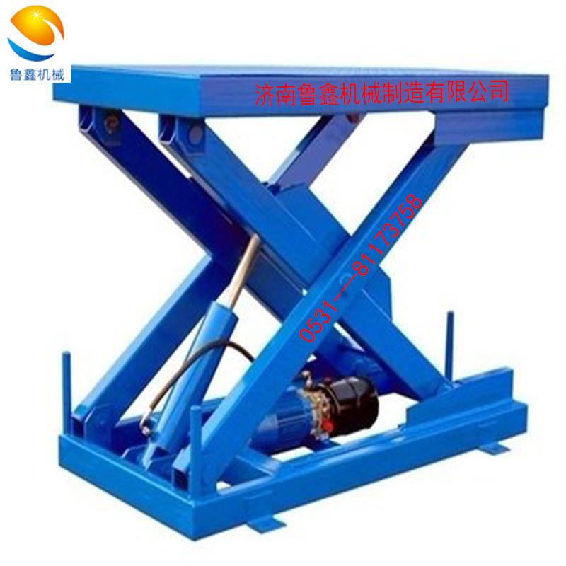 升降平台  小型电梯 固定电动液压升降机 剪叉式装卸作业平台