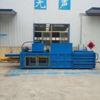 卧式 立式 废纸打包机 耀祖机械质量保障