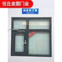 厂家直销 耐火窗 品质保证 诚信商家