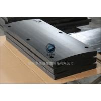 加厚耐磨高分子聚乙烯板  纯料UPE板码头护舷板加工