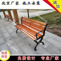 北京公园椅休闲椅园林座椅平凳防腐木休闲椅马路座椅铸铁椅带靠背