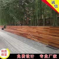北京座椅路边靠背椅定制塑木公园椅户外防腐木休闲椅马路平凳椅子