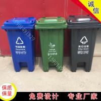 北京生产厂家垃圾桶垃圾箱塑料材质240L120L带轮子移动
