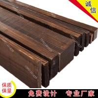 北京户外防腐木地板 菠萝格印尼巴劳木碳化木木栈道 露台阳台