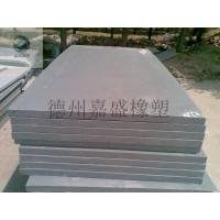 灰色白色PVC板材PVC焊条 PVC硬塑料板整板销售