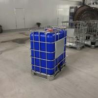 上海厂家直供500L加厚滚塑半吨桶