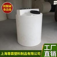 上海厂家直供1000L计量药箱1吨加药箱