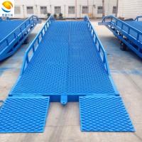 移动登车桥 升降平台登车桥 质保一年 集装箱装卸货平台